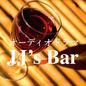 オーディオドラマ企画「JJ's Bar」