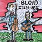 BLOIDのエレキチェロとエレキギターでエフェクター検証