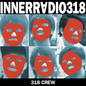 インナーラジオ318