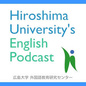 Hiroshima University's English Podcast