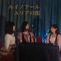 経済総合分析週報 - FM79.7MHz京都三条ラジオカフェ:放送