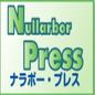 【ナラボープレス】VOA News