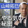 73、歌い手Asumiさんを招いて