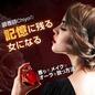調香師chiyoの記憶に残る女になる~香り-メイクでオーラを放つ方法~
