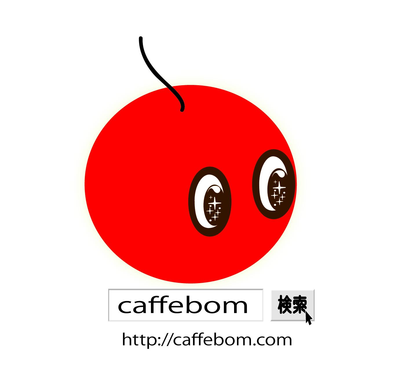川崎FMインディーズ音楽番組 『カフェインボンバー』
