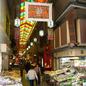 京の台所 錦でお買いもの-プロのお薦め- - FM79.7MHz京都三条ラジオカフェ:放送